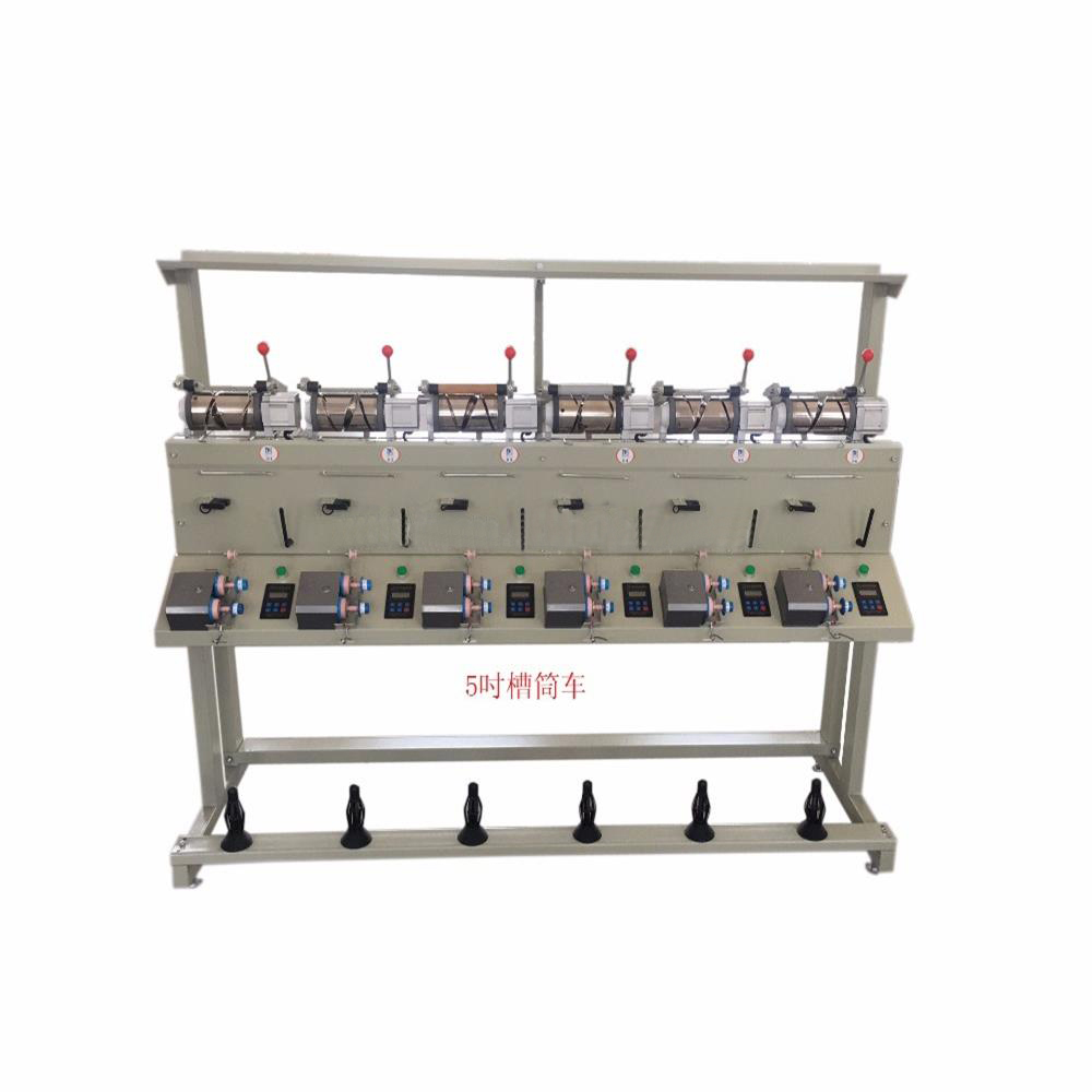 HIGH SPEED SEWING THREAD CONE WINDING MACHINE/WINDER