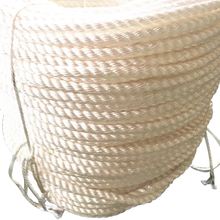 PP MULTIFILAMENT ROPE